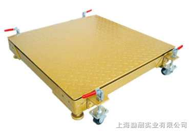SCS-40T3*8米數字電子汽車衡,50T3*9米靜態電子汽車衡