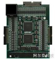 PC104總線運動控制卡 可與ARM主板組成獨立的運動控制設備
