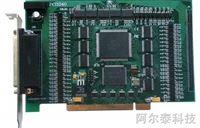 阿爾泰科技 PCI1040 8軸運動控制卡 8軸PCI總線運動控制卡
