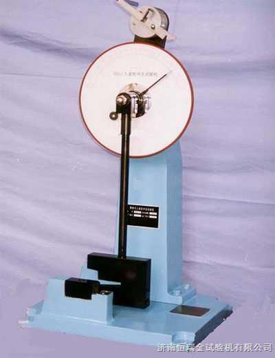 人造板冲击试验机
