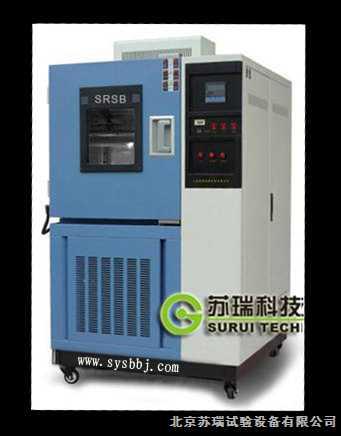 上海高低溫交變濕熱箱