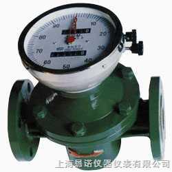 LC型-高粘度液体流量计