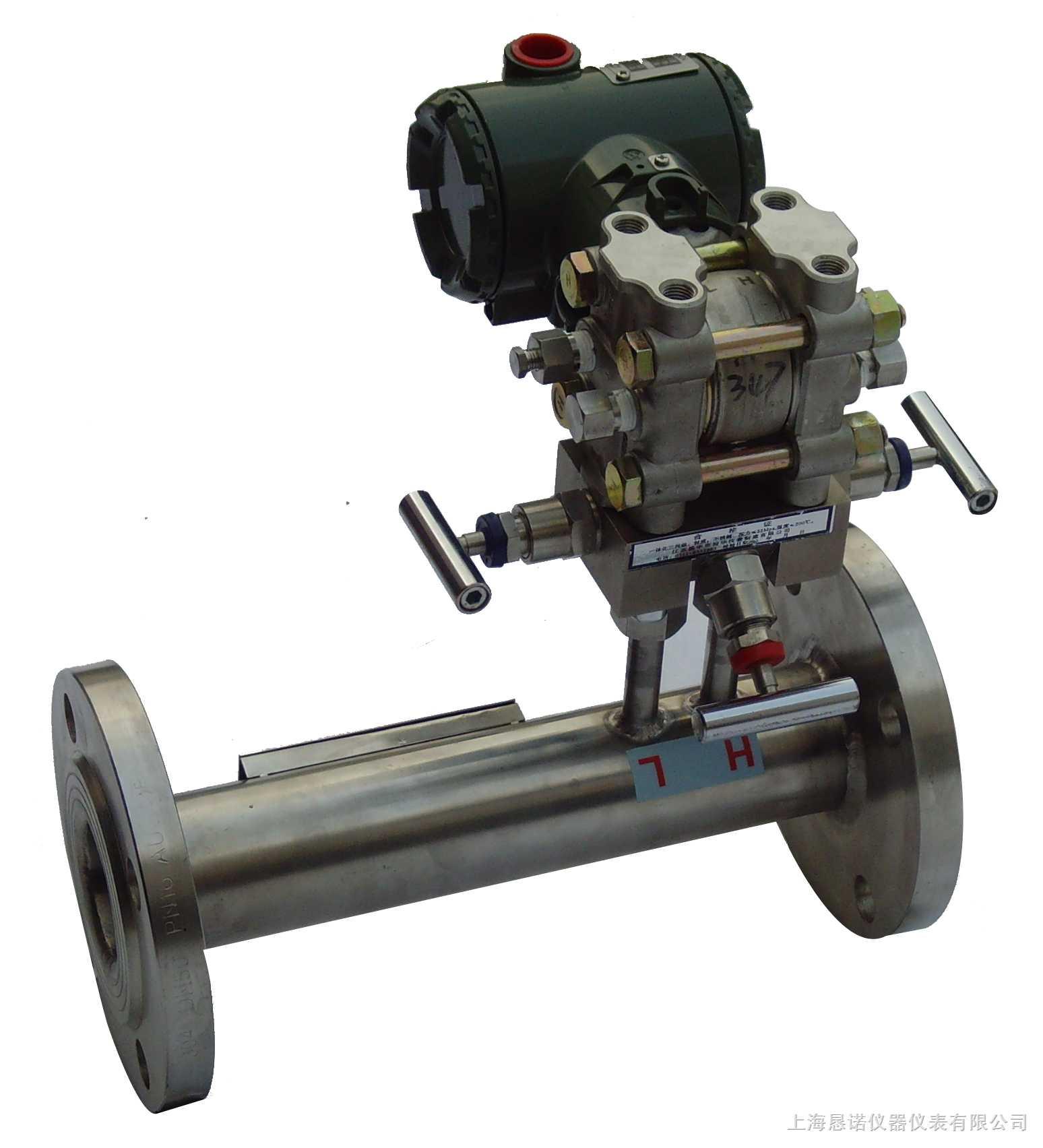 WLZ-一體化高粘度V錐流量計