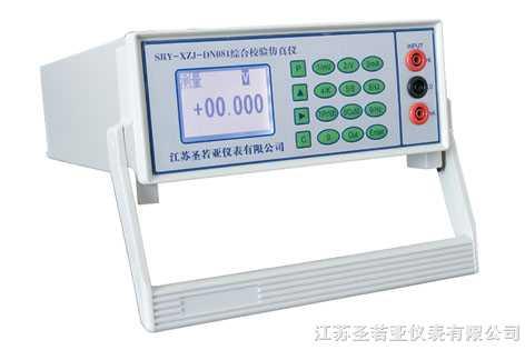 SRY-XZJ-DN081综合校验仿真仪