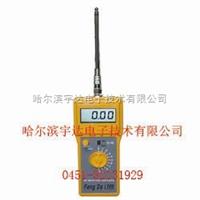 物体水分测定仪|大理石水分测定仪|地板水分测定仪