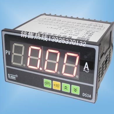 带继电器输出电流表
