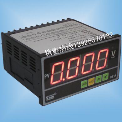 带继电器输出电压表