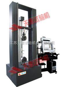 TH-5000D-電腦控制萬能材料試驗機