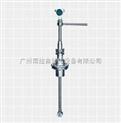 广州南控插入式液体涡轮流量计