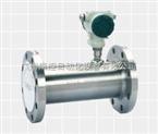 LWQ基本型气体涡轮流量传感器