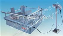 模拟运输振动台