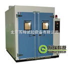 RGD-100北京高低温实验箱