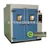 RGDJ-100/150/250/500/010北京高低溫箱價格
