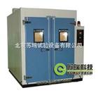 RGDS-100/150/250/500/010北京高低温湿热试验箱