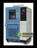 RGDJS高低溫實驗機使用北京高低溫箱蘇瑞廠家