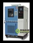 RGDJS高低温实验机使用北京高低温箱苏瑞厂家