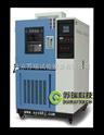 高低温实验机使用北京高低温箱苏瑞厂家