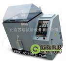 YW/R-150/250/750北京盐雾试验箱
