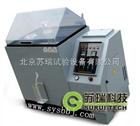 YW/R-150北京盐雾腐蚀试验箱