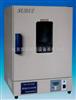DHG系列電熱恒溫鼓風干燥箱北京蘇瑞專業廠家