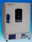 DHG系列电热恒温鼓风干燥箱北京苏瑞专业厂家