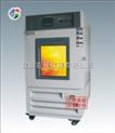 苏州小型超低温试验箱
