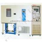 温湿度三综合环境试验系统