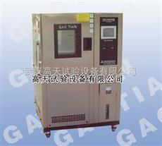 GT-TH-S-80Z可程式恒温恒湿试验箱