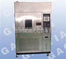 GT-NH氙灯耐气候老化试验箱