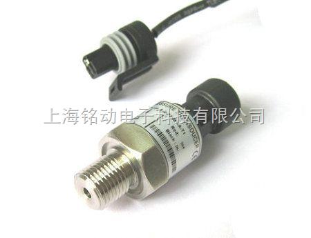 小巧型压力变送器,压力传感器