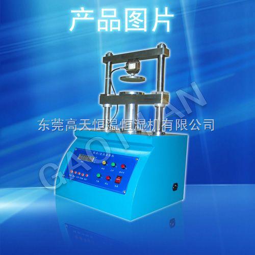 GT-HYD-环压强度试验机