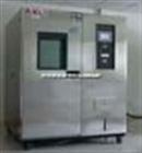 TH-800太阳能双八五试验箱