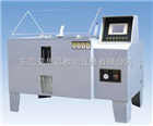 THS温湿度盐雾复合式试验机