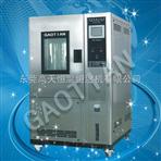 GT-TH-S-225Z经济型恒温恒湿试验箱