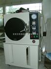 pct蒸汽压力灭菌锅