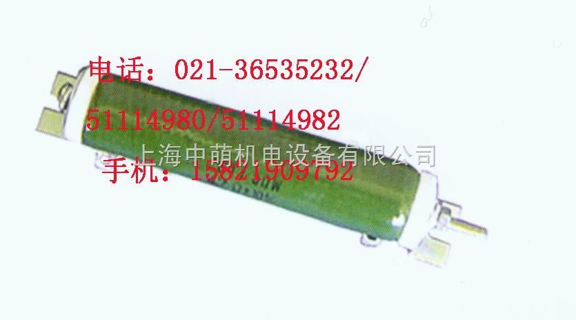 ZG11-500W被釉管型线绕电阻