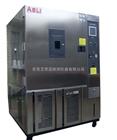 EC-A紫外光老化寿命试验箱