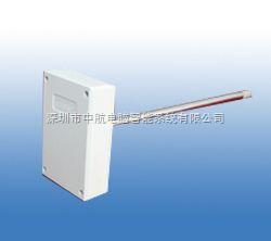 H2.3.4温湿度变送器