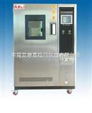 UVLED专用紫外线耐候老化试验机