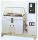 盐水复合式试验箱