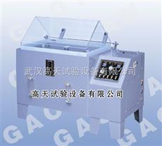GT-Y-60盐雾腐蚀试验箱