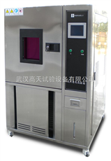 GT-NH全光谱氙灯老化试验箱