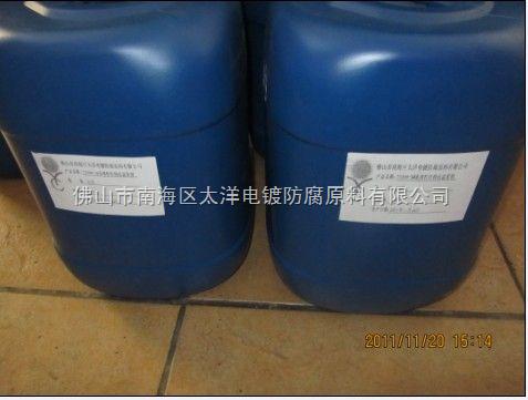防锈油|防锈剂|防锈水|防锈液|封闭剂【贵州|贵阳|安顺|遵义|六盘水|兴义|都匀|凯里】