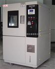 TS-225小型冷热冲击试验箱