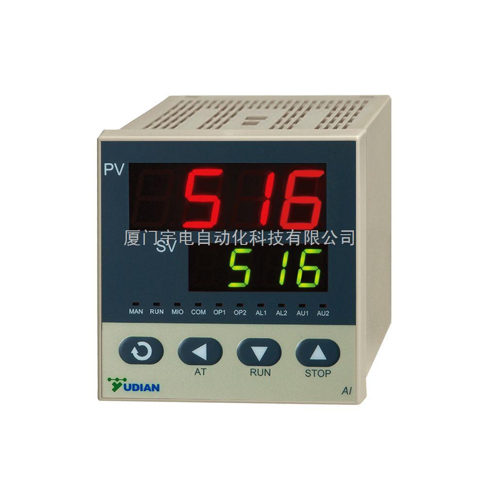 AI-516-廈門宇電AI-516/516P智能溫度調節儀