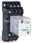 施耐德小型中间继电器RXM系列一级代理商