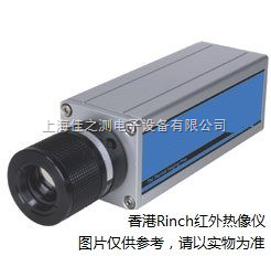 RC800-制程控制型紅外熱像儀