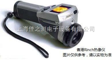 RC260-红外热像仪
