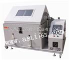 THS温湿度复合式盐雾试验箱
