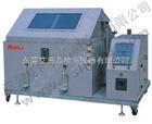 THS温湿复合式盐雾试验箱